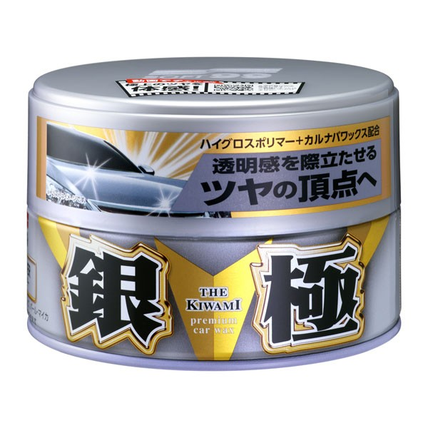 Soft99 Extreme Gloss Wax Kiwami Silver