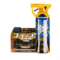 Soft99 Set Hydro Gloss Wax - Water Repellent Type + Rain Drop Bazooka