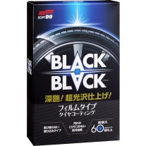 Soft99 Black Black 110ml - hard coat for tire