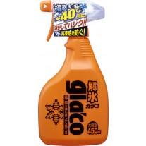 Soft99 Glaco Deicer 450 ml
