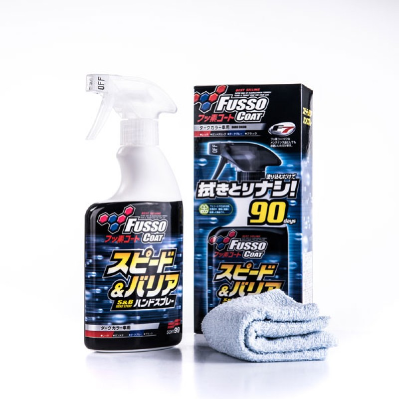 Soft99 Fusso Coat Speed & Barrier Hand Spray Set